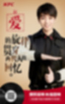 王俊凯 2.jpg