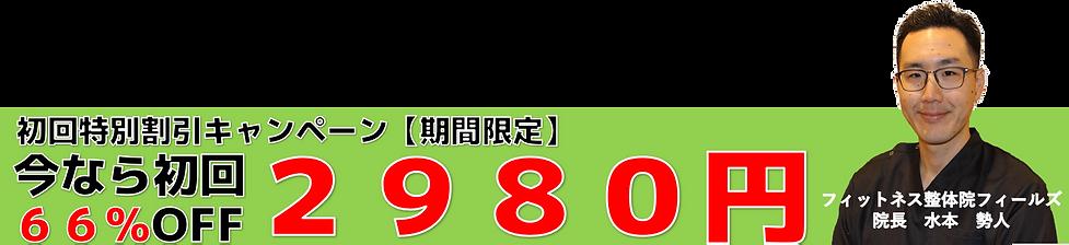 フッダー (3).png