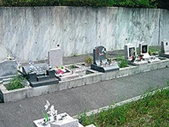豊橋動物霊苑