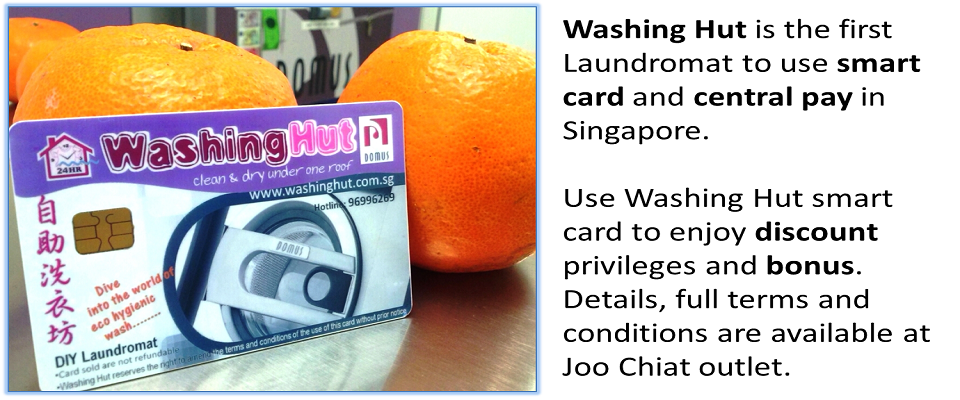 Washing Hut Smart Card