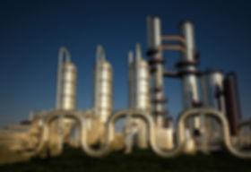 Фото нефтегазовая промышленность.jpg
