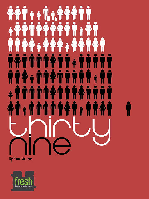 Thirty Nine Theatre Package