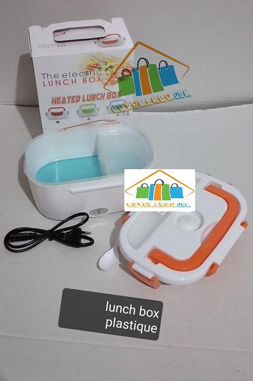 lunch BOX حافظة طعام كهربائية لتسخين طعامك