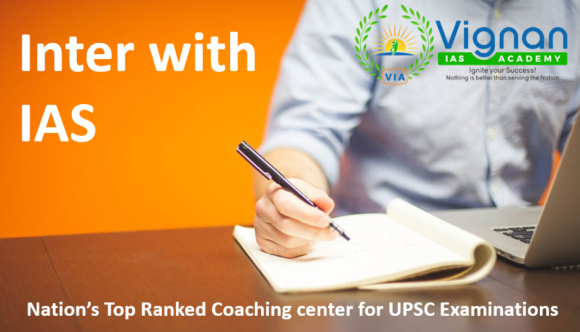 inter-with-ias-top-ranked-upsc-coaching-