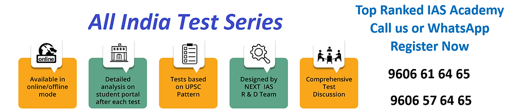 test-series-all-india-gs-mains-series.pn