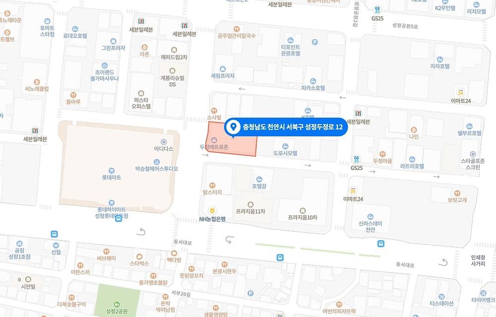 천안 성정동 프로포즈스웨디시 지도