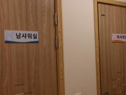 성남 태리스웨디시