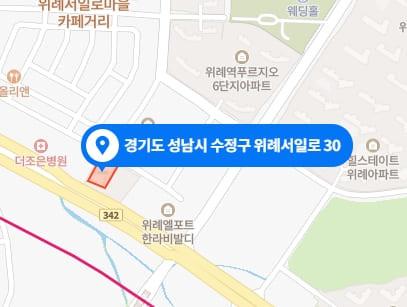 성남 위례신도시 VIP스웨디시 지도