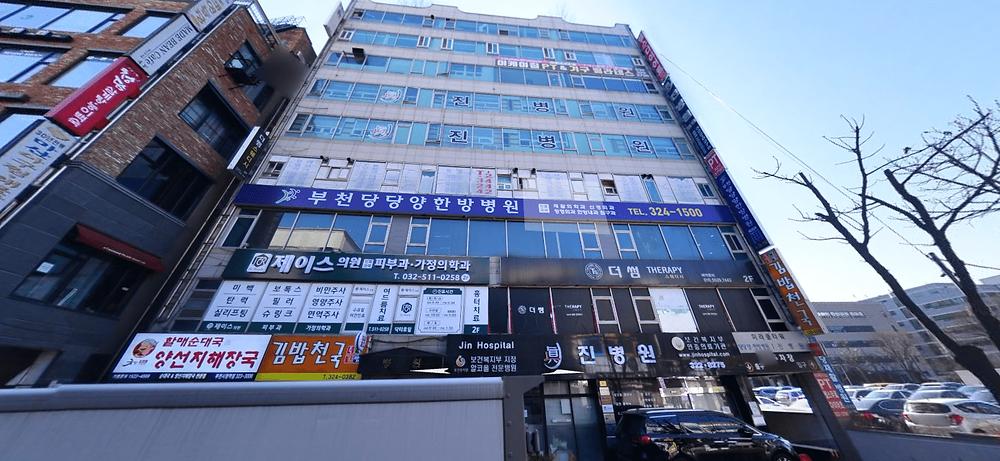 부천 중동 더썸스웨디시 건물 외관 로드뷰