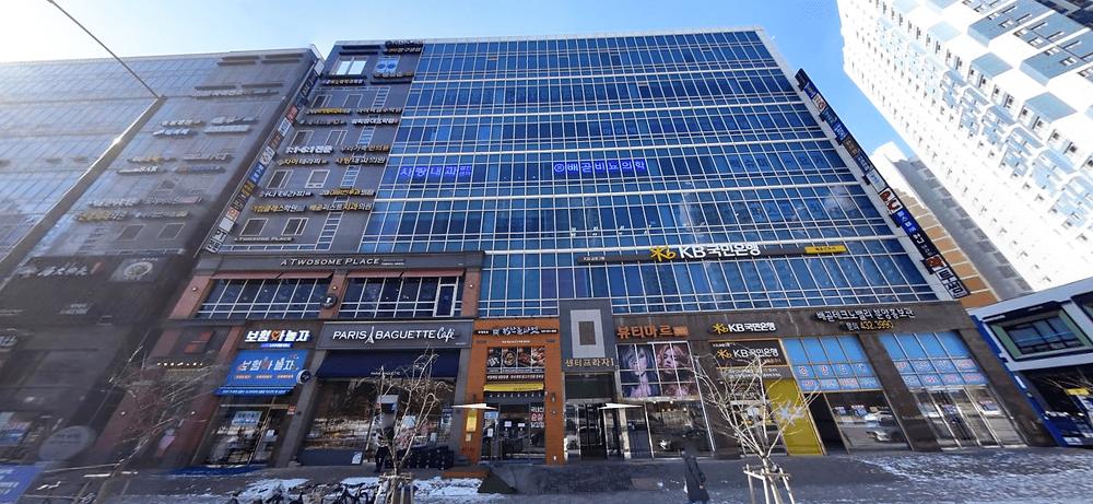 시흥 정왕동 버블테라피 가게 외관 로드뷰
