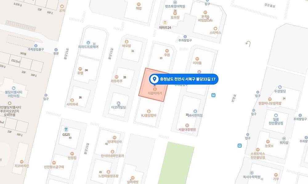 천안 불당동 문테라피 지도