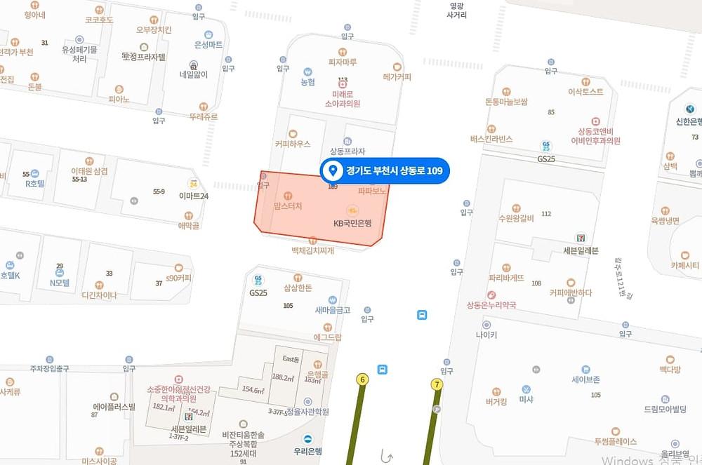 부천 상동 태국왓포테라피 지도