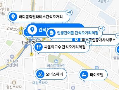 인천 1인샵 선화