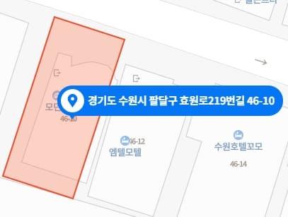 수원 인계동 수테라피 지도