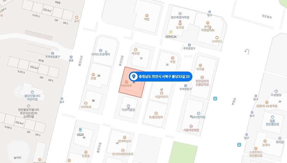천안 불당동 봄날테라피 지도