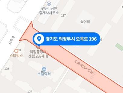 민락동 마사지 구인구직 지도