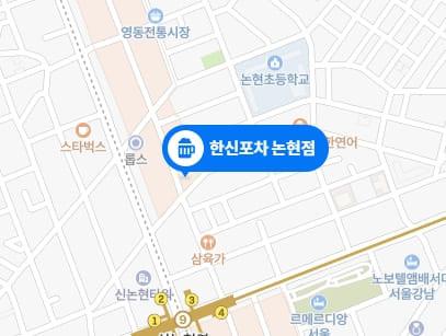 강남 스파드지 테라피 위치