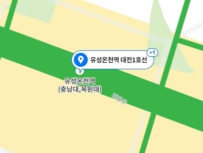 대전 아시아나아로마 위치