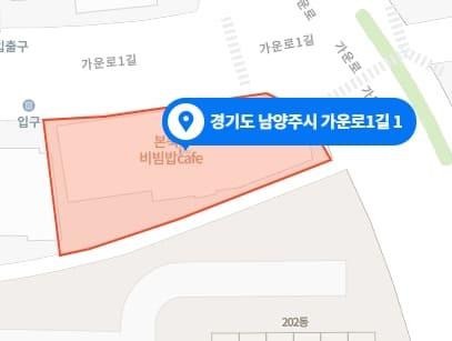남양주 다산동 로미 테라피 지도