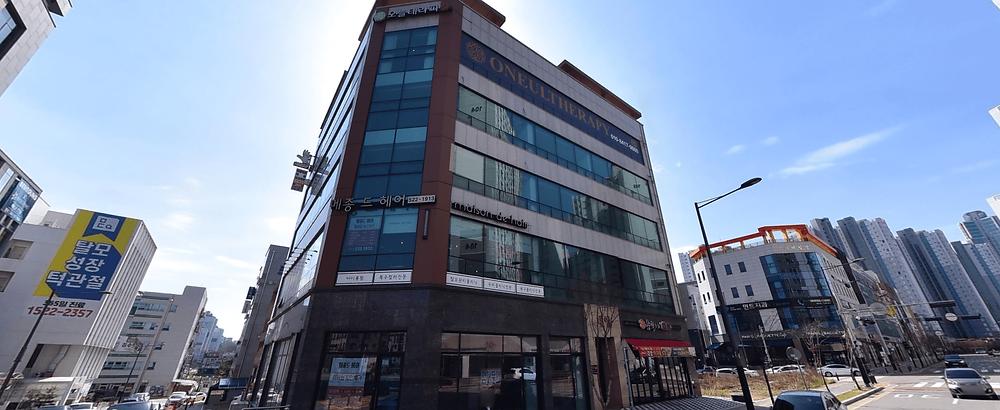 천안 불당동 오늘테라피 건물 외관 로드뷰