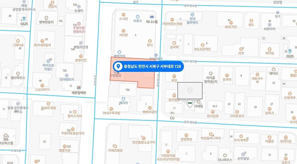 천안 두정동 영테라피 지도