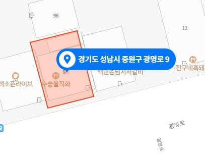성남 모란역 섬섬옥수테라피 지도