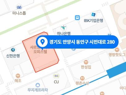 평촌역 마사지 구인구직 지도