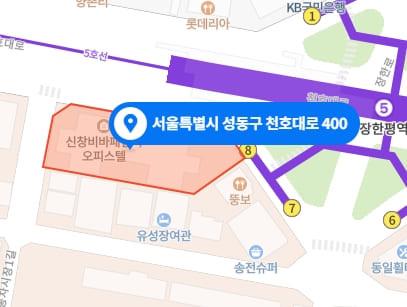 동대문 장한평역 민트테라피 지도
