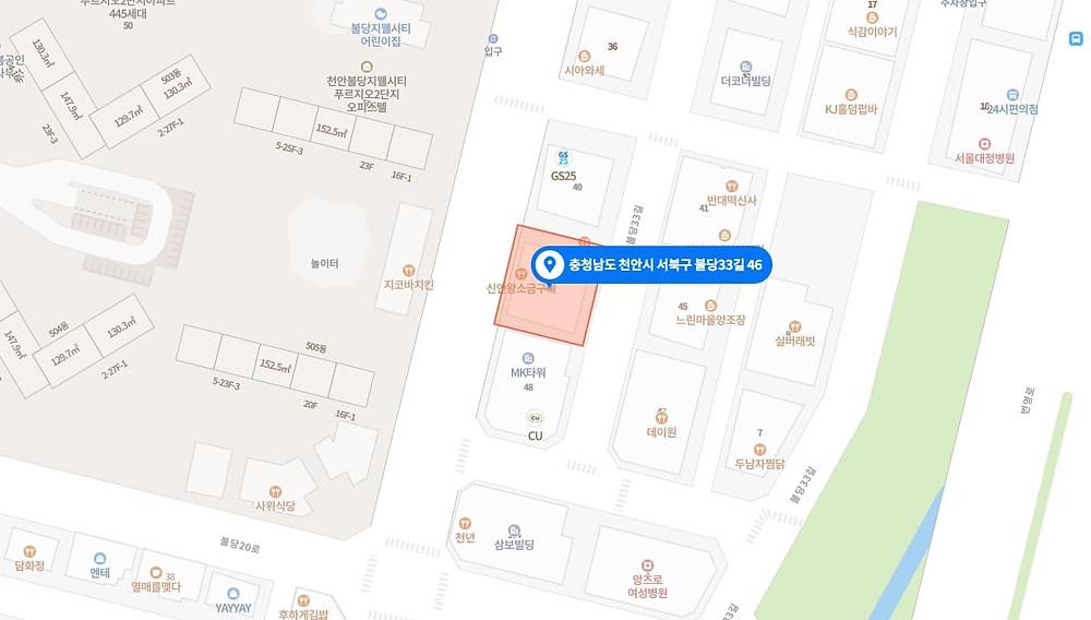 천안 불당동 나인테라피 지도