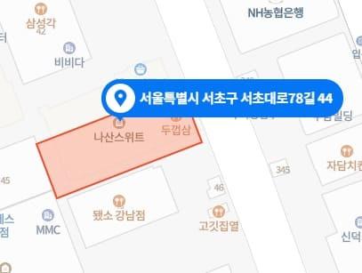 강남 강남역 센텀테라피 위치