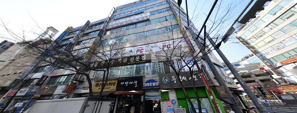부천 상동 쉼스웨디시 건물 외관 로드뷰