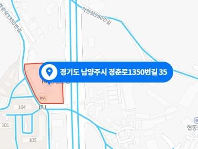 평내호평역 마사지 구인구직 지도