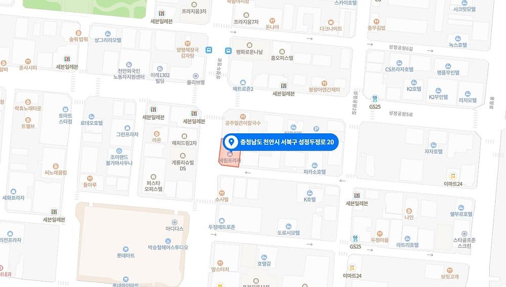 천안 성정동 정테라피 지도