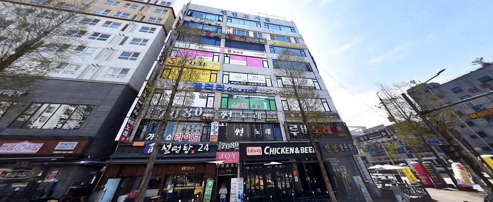 천안 성정동 꽃테라피 건물 외관