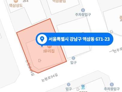 강남 역삼동 영테라피 위치