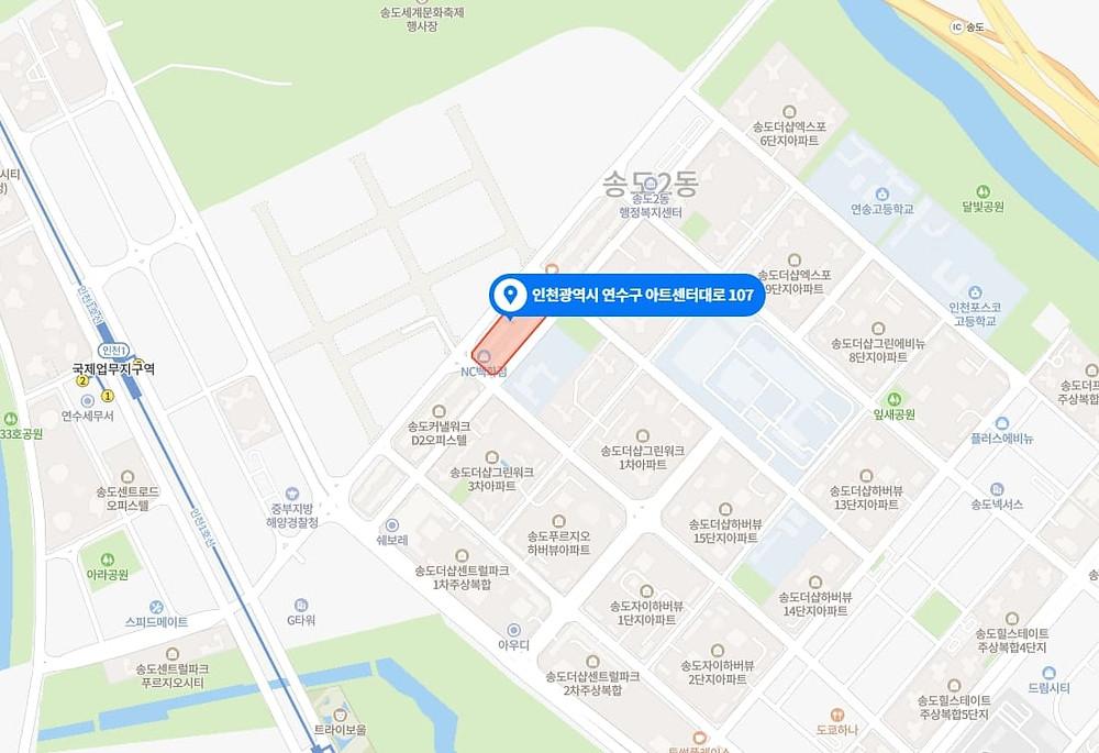 인천 송도동 VIP테라피 지도