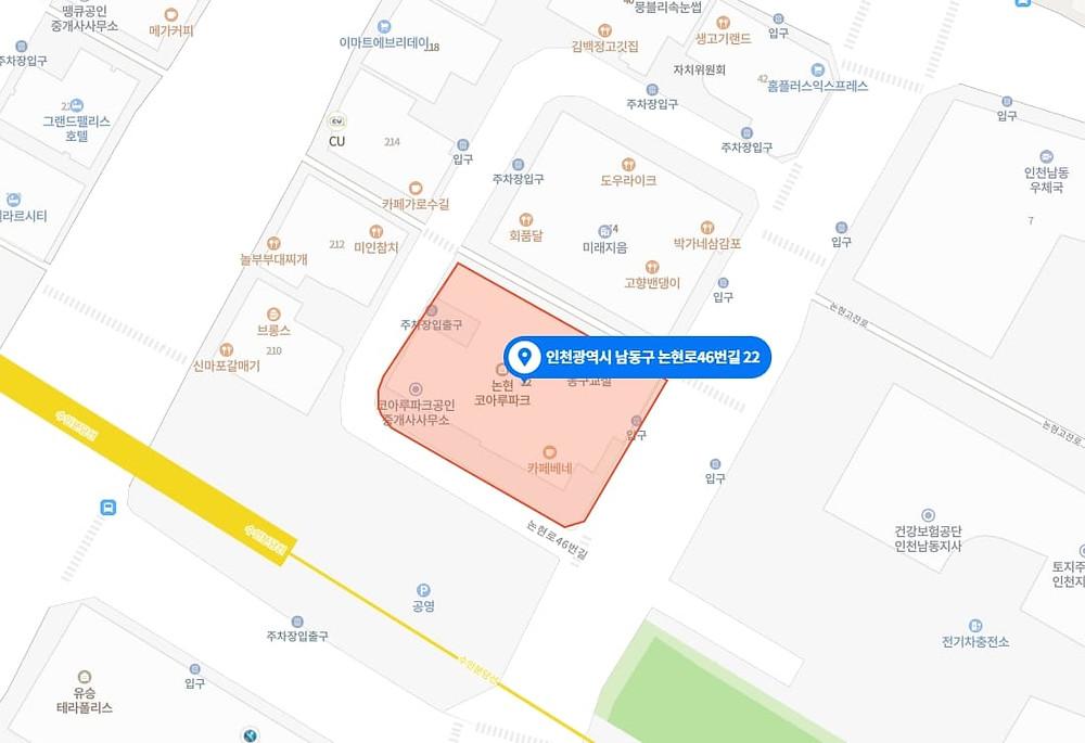 인천 논현동 프로2스웨디시 지도