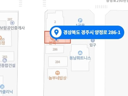 동천동 마사지 구인구직 지도