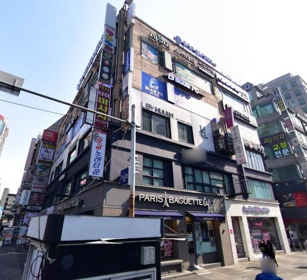 인천 구월동 탑시크릿 테라피 외관 로드뷰