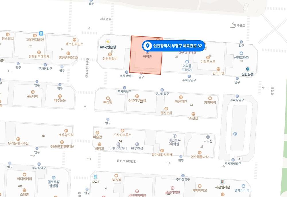 인천 삼산동 더프리테라피 지도