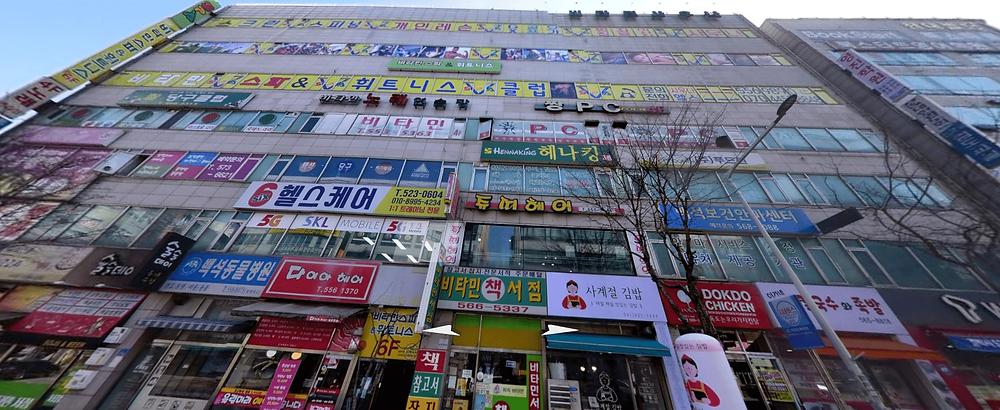 천안 백석동 샵테라피 건물 외관 로드뷰