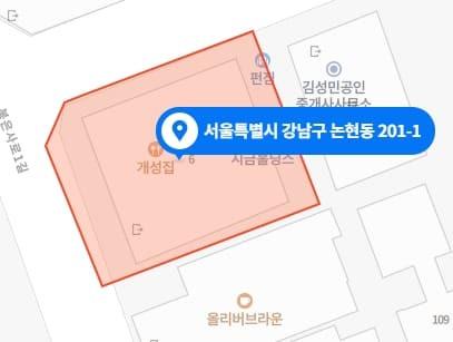 강남 힐링타이 위치