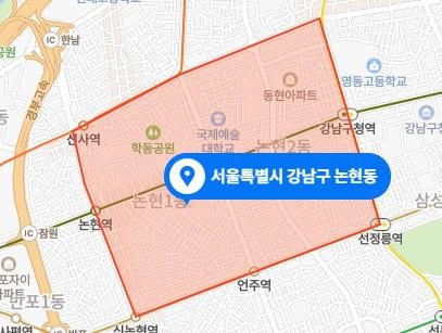 강남 역삼동 네이쳐테라피 위치