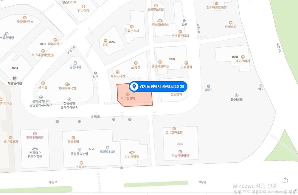 평택 비전동 수코타이 지도