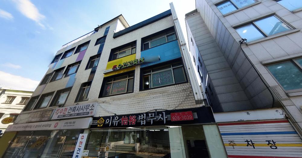 성북 삼선동 더바름스웨디시 지도 위치 로드뷰