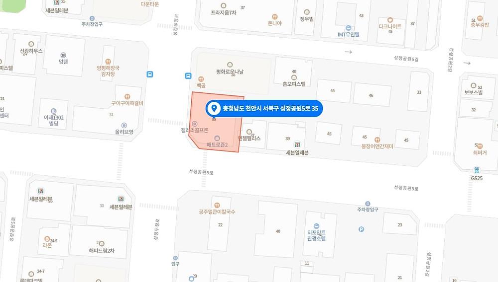 천안 성정동 꽃테라피 지도