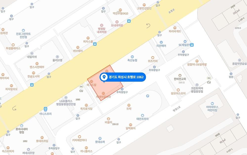 병점동 마사지 구인구직 지도