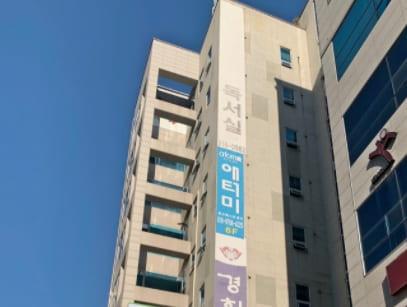 울산 타이마사지 - 업소
