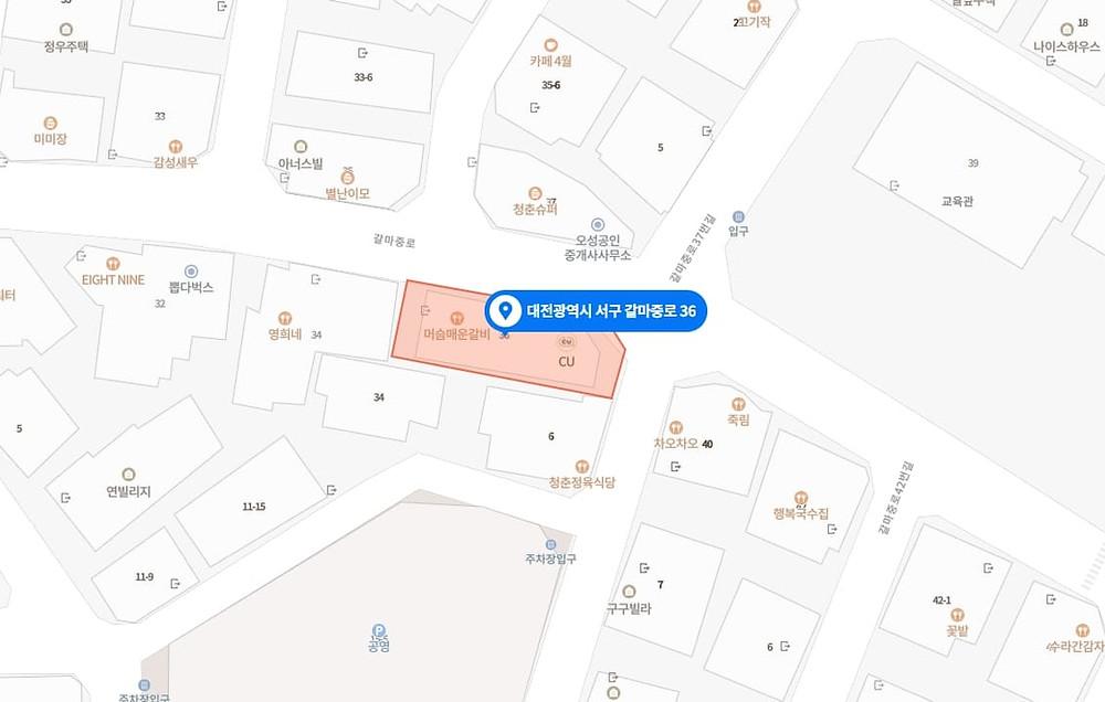 대전 갈마동 가인스웨디시 지도
