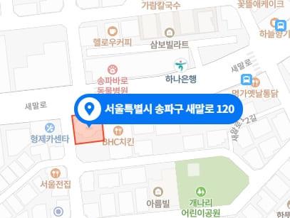송파 문정동 아리아스웨디시 지도
